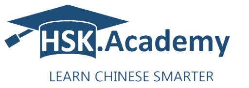 HSK Academy.png